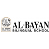 Al Maally Bilingual School