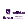 Sahalat Delivery Solutions